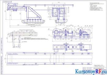 Курсовой проект конструкции двухскоростной приводной станции конвейера 2ЛУ-100