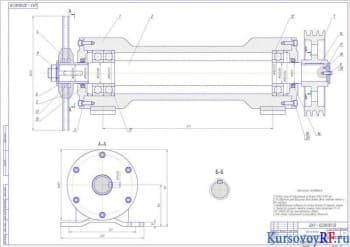 Курсовой проект реечного станка с ролико-дисковым механизмом подачи