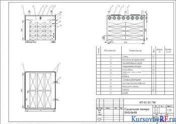 Курсовое проектирование промышленного участка для сушки лесоматериалов с использованием сушильных камер