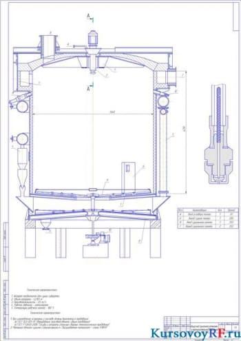 Проектирование сушильной установки с чертежами