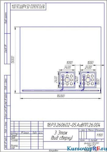 Чертеж схема 3 этажа (вид сверху)