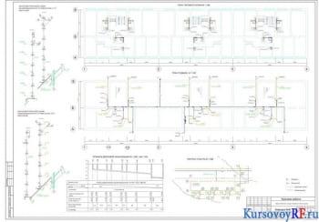 План типового этажа, План подвала, Генплан участка, Профиль дворовой канализации, Аксонометрическая схема канализационного Стояка с выпуском
