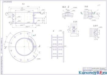 Курсовое проектирование по изготовлению корпус подшипника гидротурбины