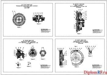 Чертеж обзора литературно-патентного (формат А1)