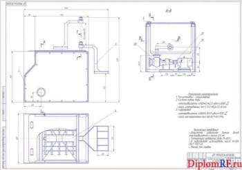 Реконструкция зоны производственного корпуса с проектированием моечной установки для очистки деталей и узлов