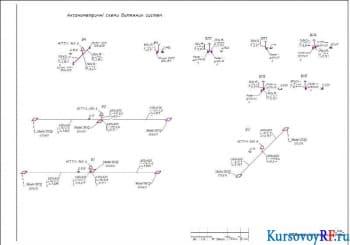 Аксонометрические схемы вытяжных систем