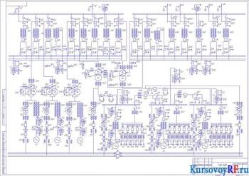 Расчет и проектирование тепло электроцентрали 520МВт