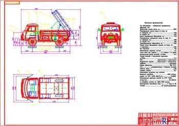 Разработка для самосвала УАЗ-3303 механизма опрокидывания платформы
