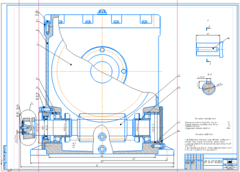 Проектирование привода цепного транспортера с червячным редуктором и цепной передачей с предохранительным устройством