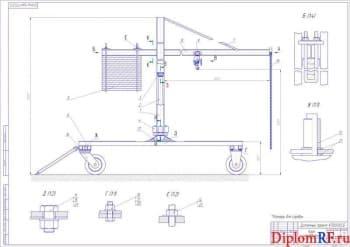 Разработка конструкции передвижного крана для СТО грузового автотранспорта