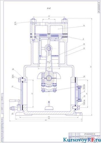 Курсовое проектирование компрессора одноступенчатого фреонового простого действия