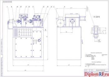 Чертеж установка для проверки муфты свободного хода стартеров (формат А1)