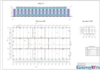 План на отм. ±0.000; Фасад 1-17 М1:200; План кровли М1:1000; Экспликация помещений