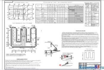 Курсовое проектирование с разработкой чертежей гражданского сооружения