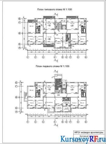 Чертеж плана типового этажа. План первого этажа