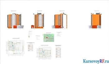 Фасады, план первого и типового этажа, экспликация, генплан застройки