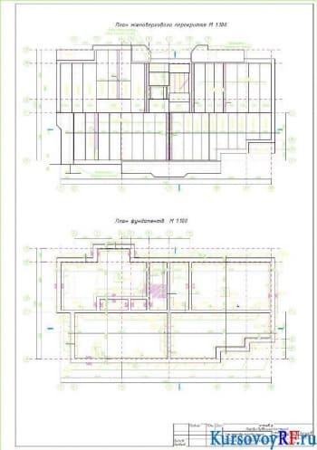 План межэтажного перекрытия, План фундаментов