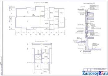 План перекрытий и план кровли (М 1:100), Разрез по наружной стене (М 1:20), Лестнично - лифтовой узел (М1:50)