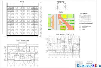 Курсовая разработка 9-ти этажного кирпичного дома в г. Волгоград