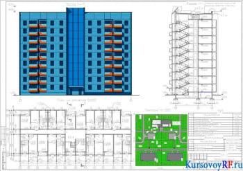 Фасад 1-17, Разрез 1-1, План на отм. 0,000, Генплан, ТЭП, Экспликация
