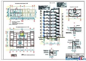 Схема расположения фундаментов, План кровли, Разрез 1-1, План междуэтажного перекрытия, Узлы 3-5