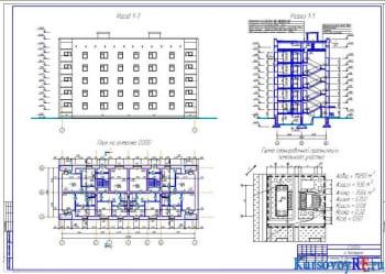 Проект 20-квартирного 5-этажного жилого здания