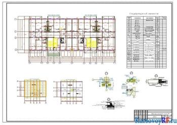 План первого и типового этажа, Схема расположения элементов покрытия и кровли