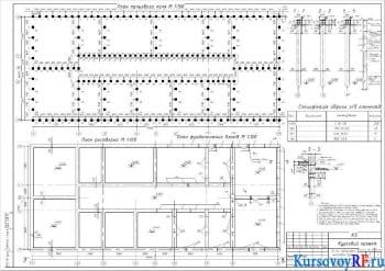 План фундаментного поля, План ростверка, План фундаментных блоков, Разрез 1-1,2-2,3-3,4-4,5-5 (формат 2хА1)