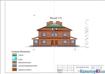 Разработка курсового объемно-планировочного проекта двухэтажного жилого здания