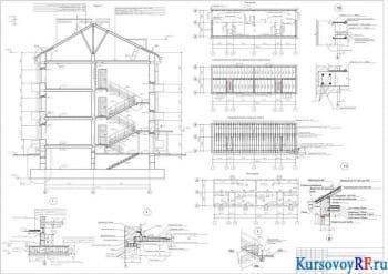 Разрез 1-1, План кровли, Схема расположения элементов перекрытия над типовым этажом, План подвала