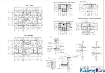 План 1 этажа; План 4-9 этажей; Схема расположения элементов покрытия; Схема расположения плит перекрытия; Схема расположения элементов фундаментов; План кровли; Сечение 2-2; Сечение 3-3; Узел 1; Узел 2; Узел 3