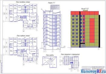 План первого этажа, план типового этажа, разрез 1-1, фасад 1-12, план кровли, план покрытия и перекрытия