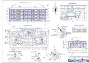 Курсовое проектирование 4-этажного 16-квартирного жилого дома