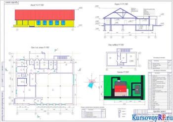 Фасад, план 1-го этажа, план подвала, разрез 1-1, генплан