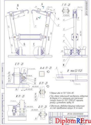Совершенствование автосервисных услуг с разработкой  устройства для ремонта шин