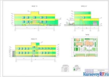 Проектирование двухэтажного административного кирпичного здания