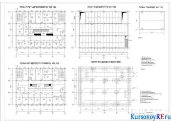 Фасад 1-5, план 1-го и 2-го этажей, разрез 1-1, генплан, ТЭП по генплану (2)
