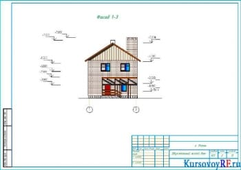 Проектирование жилого 2-х комнатного дома
