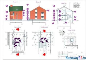 Разработка курсового проекта строительства двухэтажного жилого здания