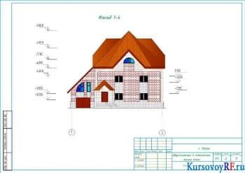 Курсовое проектирование жилого 2-х этажного дома с чертежами