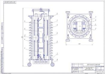 2.Трансформатор напряжения типа НКФ-110 чертеж общего вида А2