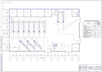 2.Компоновочный план производственного корпуса А1