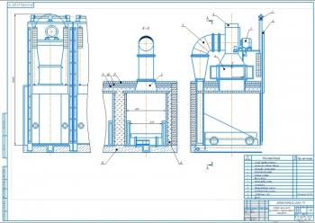 Реконструкция электроремонтного цеха предприятия