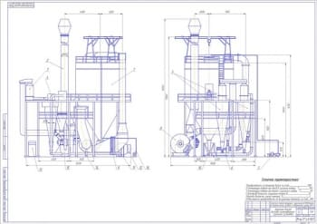 Техническое переоснащение сушильного отделения на сырзаводе с модернизацией сушилки ВРА-4