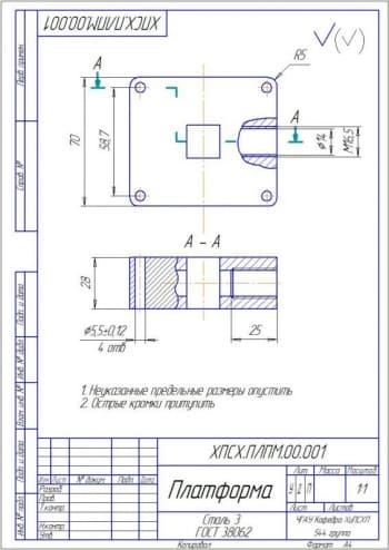 2.Деталь платформа А4