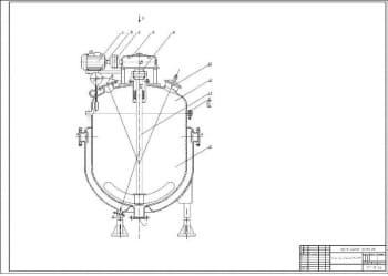Разработка рецептуры и технологии получения коврижки медовой с виноградными выжимками