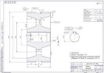 2.Рабочий чертеж колеса зубчатого А3