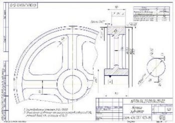 2.Рабочий чертеж тихоходного вала А3
