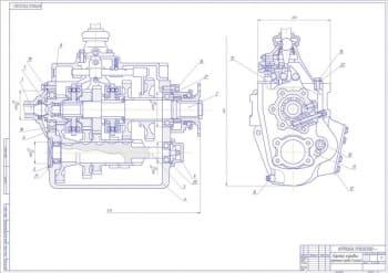 Разработка технологического процесса восстановления коробки перемены передач