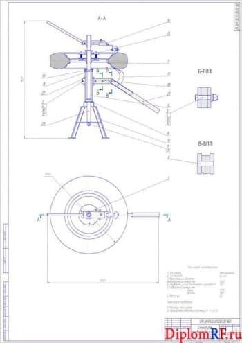 Совершенствование линии ремонта автотранспорта с разработкой стенда разбортовки колес